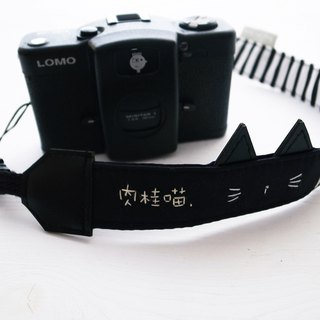 Hairmo eyes eyes cat wrist camera strap - black and white strips (double aperture 30)