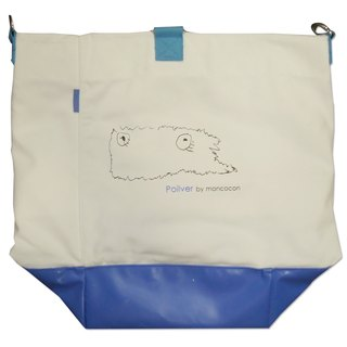 Sauter - fantastic jump bag, backpack, hand bag, shoulder bag, playing (Sky Blue