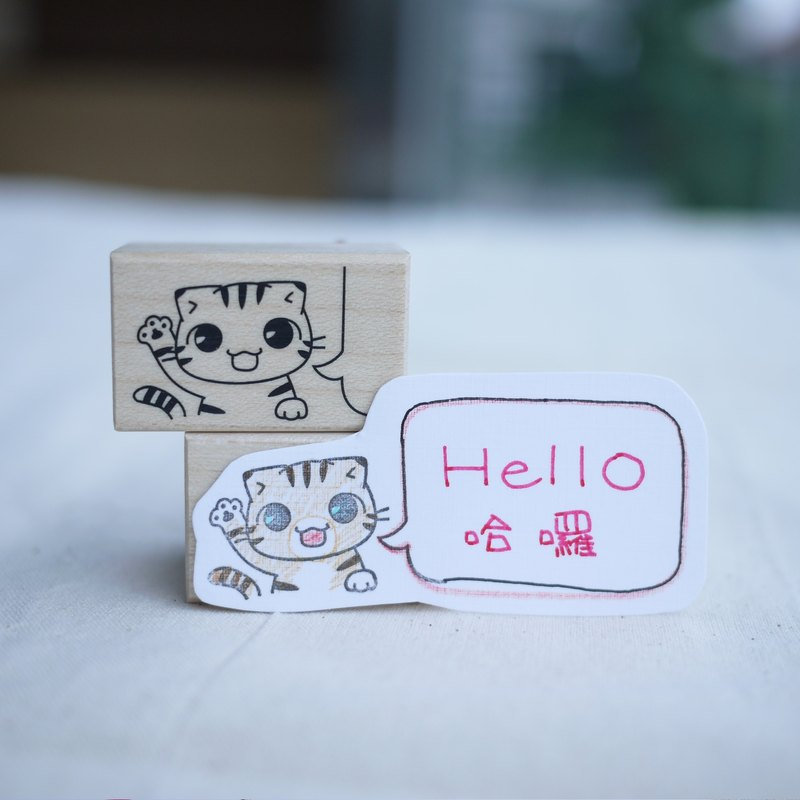 喵言楓木印章-虎斑貓