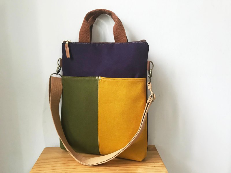 Laptop bag with front pocket and detachable shoulder strap