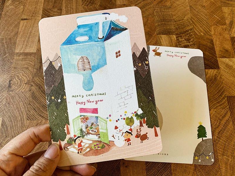 ( 2入 ) 聖誕牛奶盒的小精靈 - 聖誕明信片