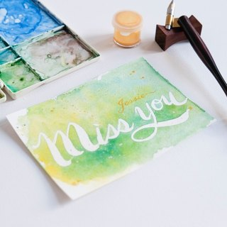 Custom-made brush lettering original copy postcard for for friendship / love