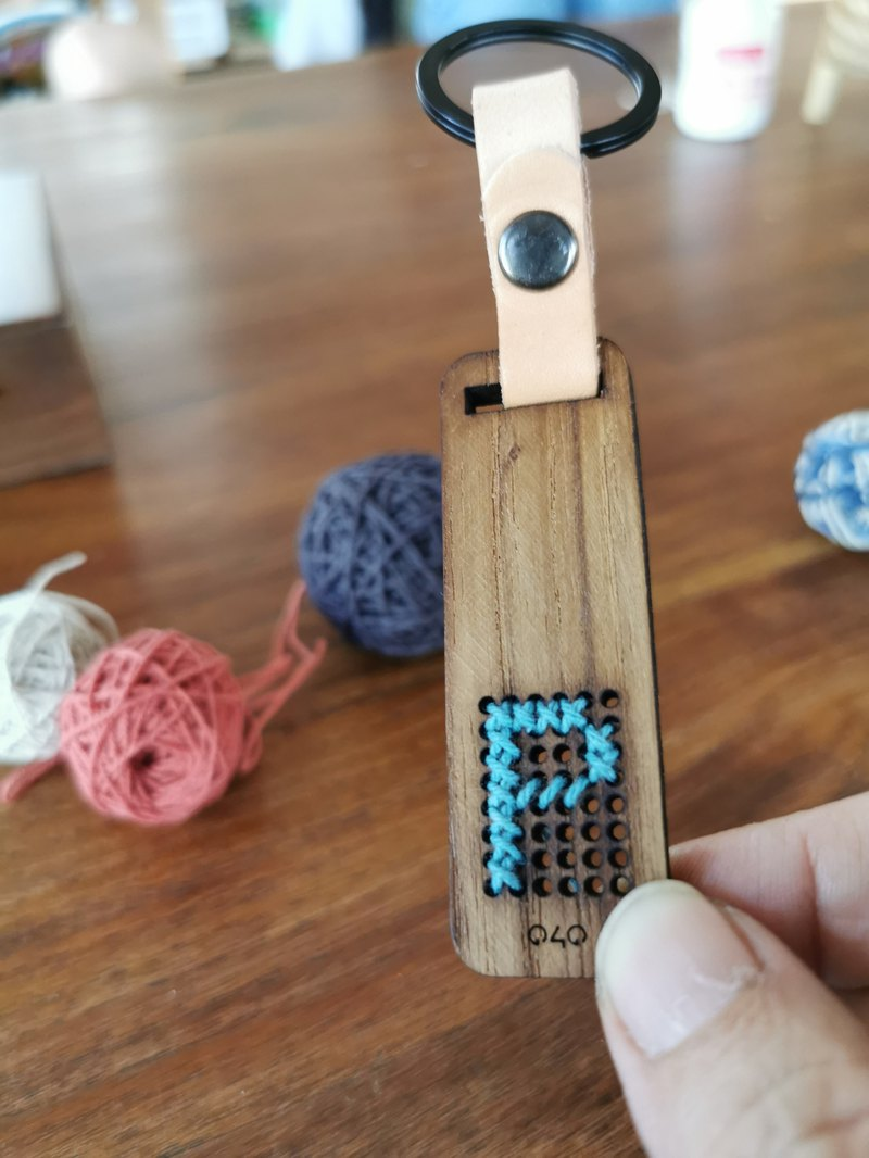 make your own key chain : workshop