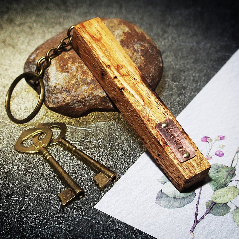 烏金木鑰匙圈 字HOME (5)