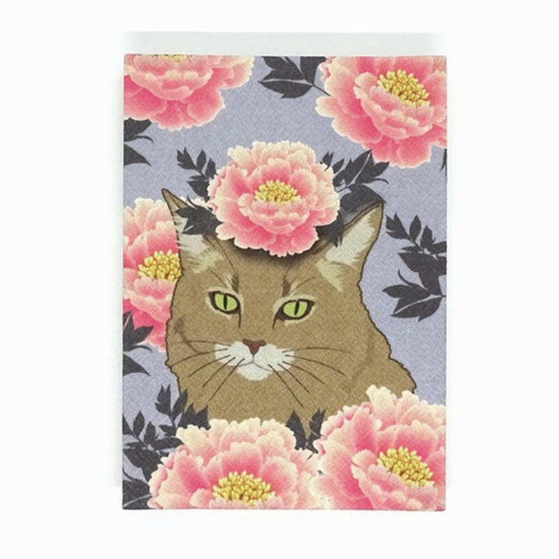 Goshuinchou peony cat notebook stationery *pale yellow small