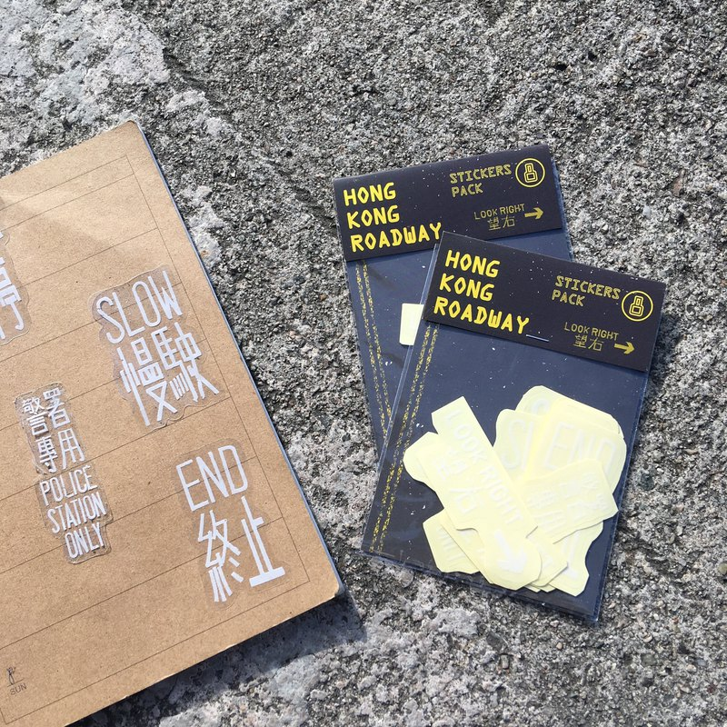 Sticker Pack | Hong Kong Roadway (8 stickers)