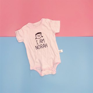 Customized name of the _ Japanese high standard short-sleeved bag fart baby full