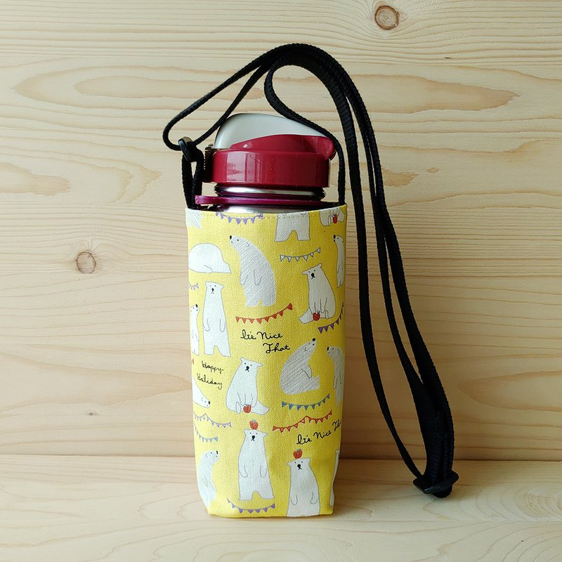 Apple Polar Bear _ Yellow Crossed Adjustable Kettle Bag
