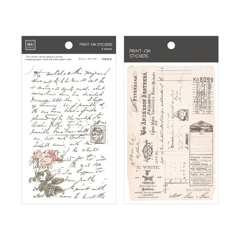MU Print-On Stickers 49 | 2/Pkg | Journal、Scrapbook、Bujo |