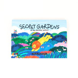 2019 Wall Calendar - Secret gardens of the animal world