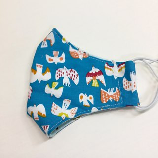 Color Bird Lake Blue - Cotton Face Mask--Meet Face Ergonomics--Refreshing and Comfortable