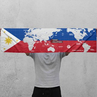 Make World Map Manufacture of Sports Towels (Philippines)