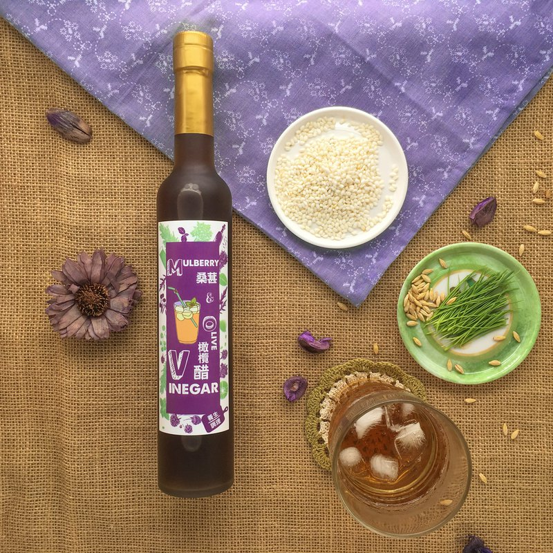 【永禎】桑葚橄欖醋380ml / 健康果醋/ 2年釀造
