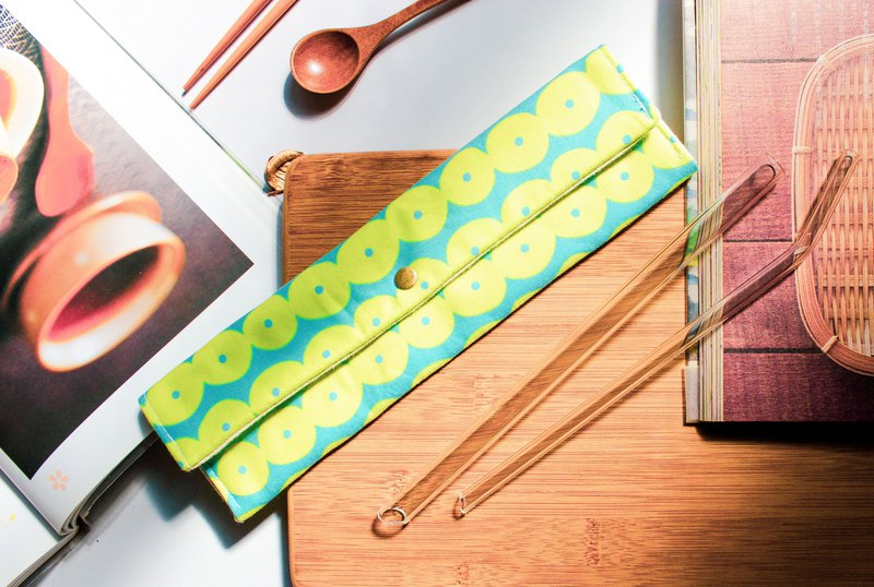 綠色狂想 - 吸管收納袋 / 餐具收納袋