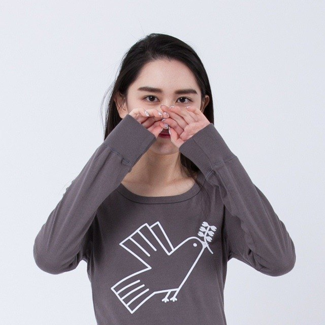 Peace Dove peach cotton long T-shirt