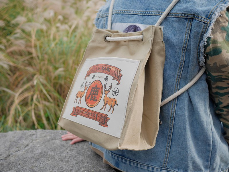 <Do It Yourself> Card Holder (Dual-use Canvas Bag)-Lukang ~ Side Backpack is also a Backpack