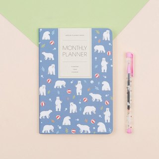 2018 ARDIUM MONTHLY PLANNER Calendar / Account - Bathing polar bear