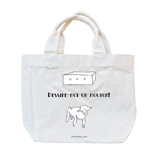 Little Prince Classic Edition Authorization - small Tote package: [help me to draw only sheep], AA05