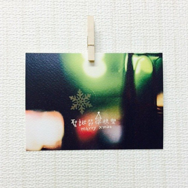Christmas you are happy / Magai's postcard