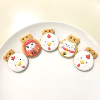 Chicken Baofu a whole year of icing sugar biscuits 5 pieces (basic models / receipts)
