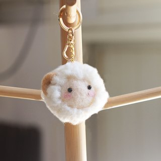 (With video teaching) cute justice Aries wool felt key ring material package