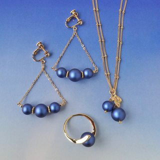 Goody Bag - Dark Blue Accessory 3 Item Set