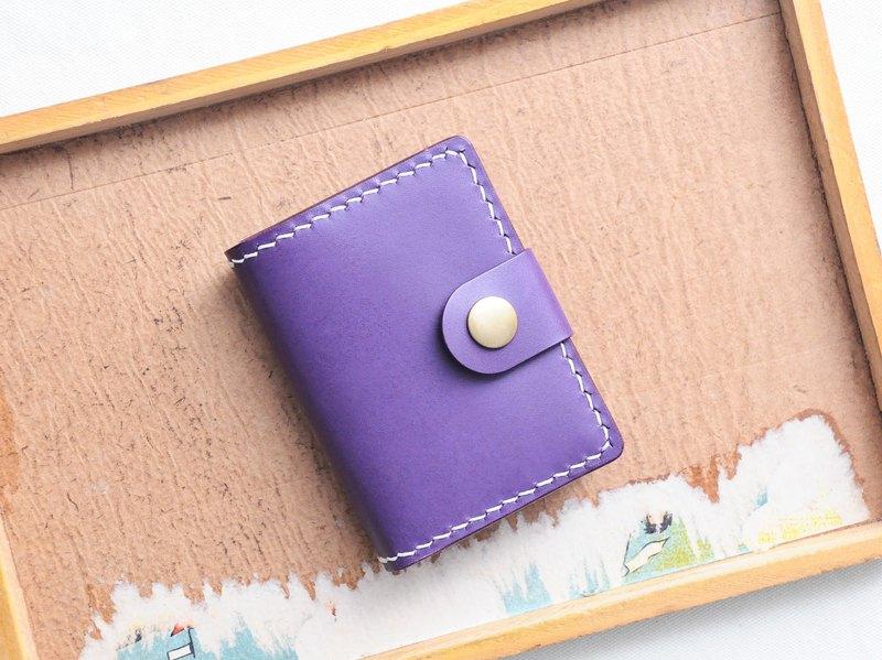 對摺3咭位1風琴位名片夾 紫色PURPLE 好好縫 皮革材料包 咭套