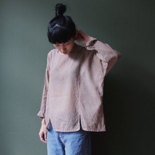OMAKE Select long-sleeved autumn four-sided slab open thin cotton top 藕 brown