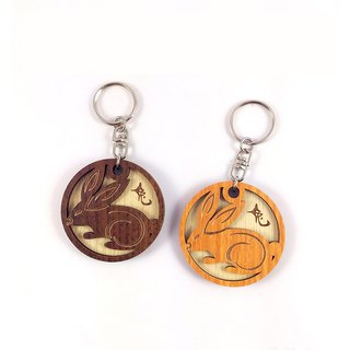 Wood Carving Key Ring - 12 Zodiac (Rabbit)