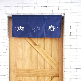 It is better to make a creative original design Japanese style Chinese style small fresh triple curtain