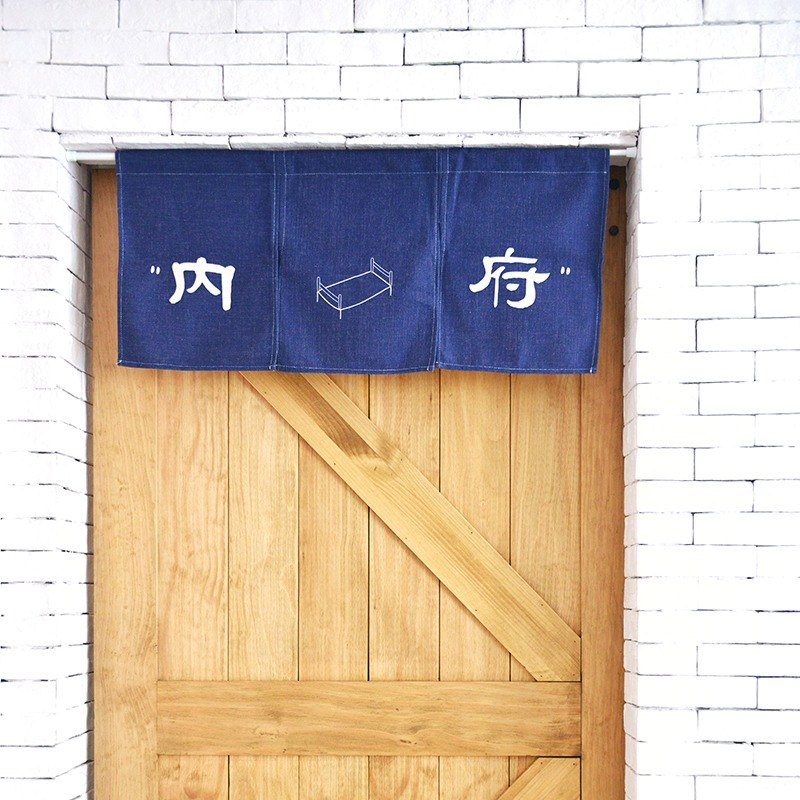 It is better to make a creative original design Japanese style Chinese small fresh triple curtain