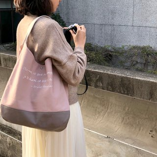 French Shoulder Bag - sakura pink