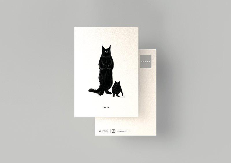 吉利成語系列明信片-炙手可樂