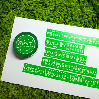 /// limited edition big nose green Christmas oil paper tape (1.5 cm)