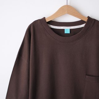 Short Sleeve Drop Shoulder Plain Tee - Coffee
