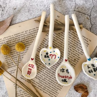 Spoken dialogue spoon