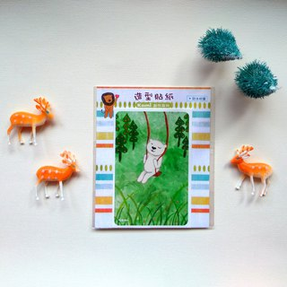 Easy card waterproof sticker ∣ forest
