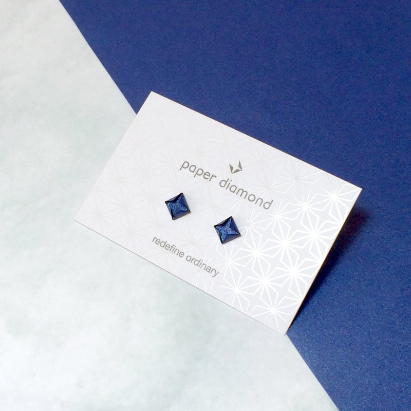 【出清品】絕版神秘太空藍色摺紙鑽石形耳環
