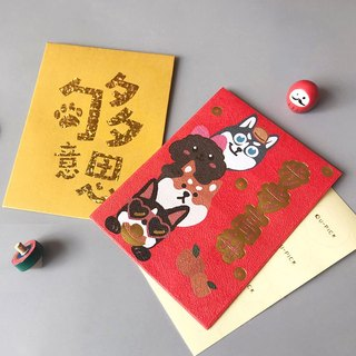UPICK original life New Year New Year red envelope gift bag Kung Hei Fat Choi step by step rise
