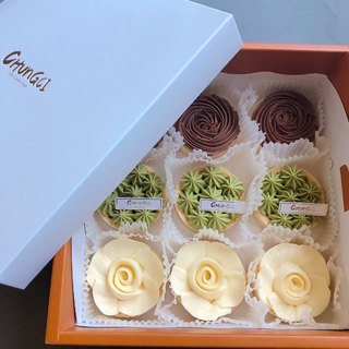[Chungci Bakery] integrated fancy tower gift box / 9 into