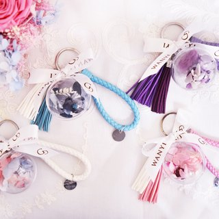 Goody bag not withered key ring (dream color) dry flower / beauty and beast / wedding small things