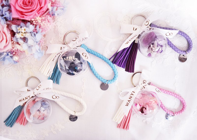 Goody bag not withered key ring (dream color) dry flower / bridesmaid gift wedding small things