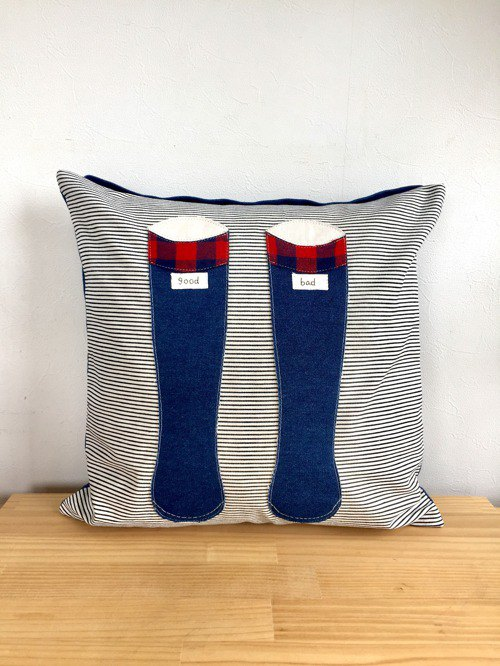 Cushion cover boots