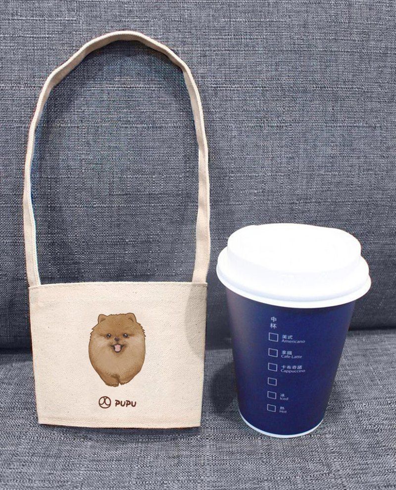 Brown Bomei - Big Head (Cup Set) - Taiwan Cotton Sack - Wenchuang - Environmental Protection - Beverage Bag - Fly Planet