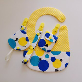 <Blue> cat play ball Mi Yue gift baby bib + peace Fu bag + universal clip + combo pacifier clip