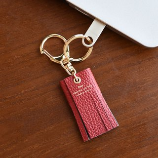 PLEPIC Beautiful Holiday Tassel Keyring Luggage Tag - Venice Red, PPC93921