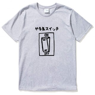 Japanese power switch men and women short-sleeved T-shirt gray vitality work vigor workplace reading inspirational Chinese characters Japanese culture Qingxin