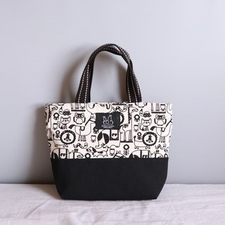 Cute animal print light handbag tote