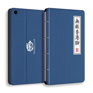 AppleWork iPad mini multi-angle flip holster invincible Hong Kong feet