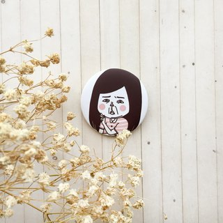 Yao Jiao Mary | badge